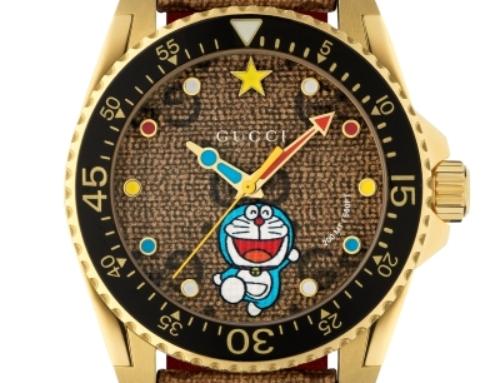 Gucci viert Chinees Nieuwjaar met speciale collectie