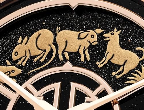 Chopard: Zwitserse haute horlogerie en Chinese dierenriem
